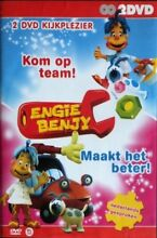 Dvd 2 disc set widescreen dutch