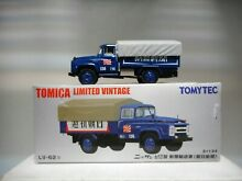 Nissan 680 truck newspapers tomica