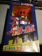 Getter robo reissue talking figure