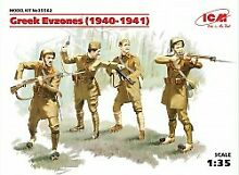 Greek evzones 1941 4 figures 1 35