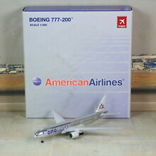 Hogan american airlines one world