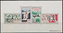 1964 issue chad tchad olympic tokyo