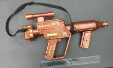 Adapted toy carbine laser lazer