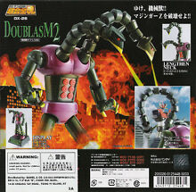 Bandai gx 26 doublas m2 from