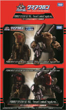 Takara tomy powered sistema set a c