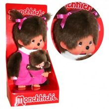 Mother child 20 cm doll girl pink