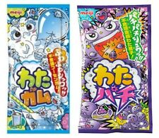 UK Seller Japanese Sweets Cotton Candy Floss Bubble Gum & Popping Rocks Flavour