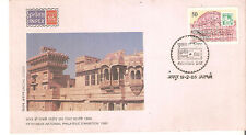 INDIA 1986 INPEX-86 AWARDS DAY JAIPUR SPECIAL COVER TONED AT BACK