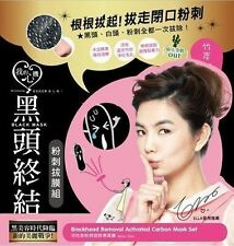 MY SCHEMING Blackhead Mask Acne Peel off Mask Cleansing Cleaner Nose Mask UK