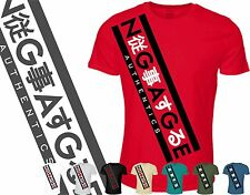 Ngage BJJ T Shirt Brazilian Jiu Jitsu Martial Arts MMA Training Top Submission