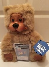 Robert Raikes Kevi Bear Carved Wood Face  By Applause Numbered and Signed #425