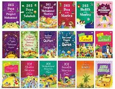 Goodwords Best Selling Stories books for Muslim Children Kids Books