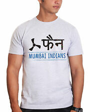 The Banyan Tee - IPL T20 Mumbai Indians Fan t-shirt