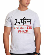 The Banyan Tee - IPL T20 Royal Challengers Bangalore Fan t-shirt
