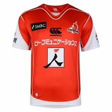 Canterbury sunwolves Súper Rugby Local Jersey 2017