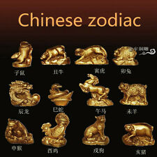 Myth Chinese Zodiac Sign Animal Pure Copper Furnishing Articles (all years)Lucky