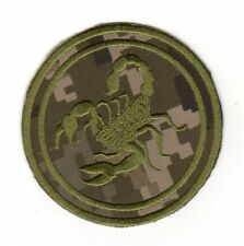 Army Tactical Morale Embroidered Patch Biker Motorcycle Camo Scorpio Scorpion