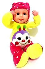 Peek a boo Baby Doll Play Hide And Seek Lovely Shape Plus Doll Toy Music Doll