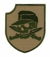 Army Tactical Morale Patch Biker Motorcycle Pirate Soldier Skull & Knives Camo