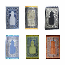 Mihrab Luxury Padded Islamic Prayer Mats, 6 Different Colour, Made in Turkey