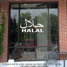 Halal Islamic Wall Stickers Shop Window Shop Sign Removable Vinyl Wall Decals D1