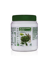 Amway NUTRILITE All Plant Protein Powder 500 gms