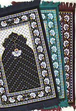 Prayer Mat, Prayer Rug, Musallah, Janamaz, Islamic Prayer mat, Muslim Prayer Rug