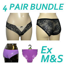 BNWOT M&S Knickers 4 Pairs 2 Designs. Discounted End of Line Bundle! Sz 10 or 12
