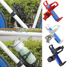 1PC 360¡ãAdjustable Bike Bicycle Stroller Water Bottle Holder Rack Cage WL
