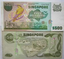 Rare Vintage $500 SINGAPORE A1 Bird Series Old Bank Notes Still Legal Tender