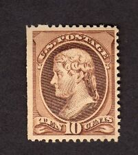 United States Sc# 209 Mint Hinged with SE Straight Edge Stamp