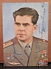 Russia Space Cosmonaut Georgy Beregovoy signed postcard AUTOGRAPH CCCP SOVIET