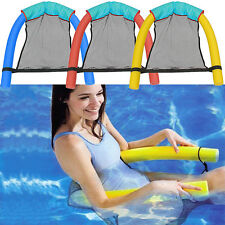 Floating Pool Noodle Sling Mesh Chair Swimming Pool Seat Bed - Water Relaxation