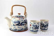 Dragon Chinese Tea Pot and 2 Tea Cup Set Infuser (mix styles) Teapot Japanese