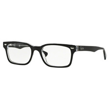 ray ban brille rb 5286