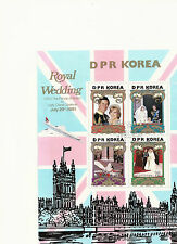 Stamps Royal wedding Lady DI Diana Spencer & Charles Prince of Wales