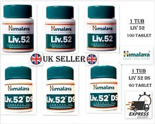 HIMALAYA HERBAL LIV.52 OR LIV.52 DS DOUBLE STRENGHTH LIVER CARE LIV 52 LIV 52 DS