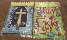 "Evergreen  Happy Easter  Double Sided Garden Flag  12.5"" X 18"" Ret $9.99"