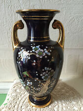 Vintage Greek Vase 24K Gold Decoration Blue / Black Hand Enamel