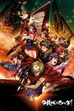 Kabaneri Of The Iron Fortress Poster 61x91.5cm