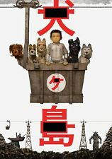 ISLE OF DOGS Movie PHOTO Print POSTER Film Art Wes Anderson Bryan Cranston 001