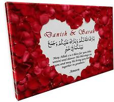 Islamic Personalised Wedding Canvas Nikah/Waleema Canvas/Frame Gift/ SALE!!!