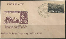 Rare Private FDC Railway Centenary India 1953 KGVI Cachet