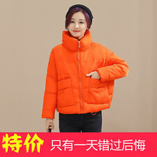 The new special winter Korean down jacket cotton thickening women's short