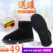 Real cowhide snow boots short thickening warm snow boots cotton flat - bottomed
