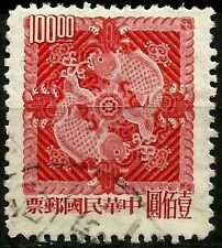 China Taiwan ROC 1965 Sc#1447, Double Carp, Top value, used # 2