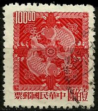 China Taiwan ROC 1965 Sc#1447, Double Carp, Top value, used # 3