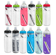Camelbak Podium Chill 21oz Insulated Water Bottle RRP £14.99