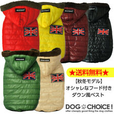 Dog winter clothes hooded down wind Best outer coat Jumper sleeveless pet