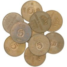 Lot 10 Sweden Coins: 1 Ore - 5 Kronor Swedish Coins 1952-2009